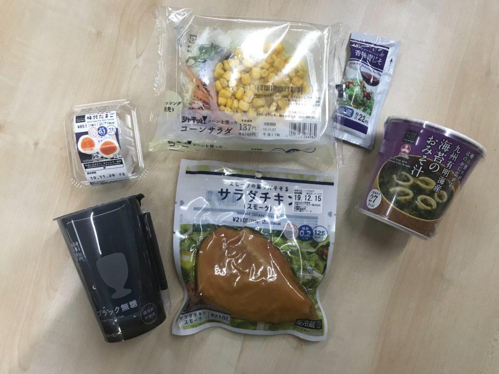 飲み会後の朝食は味噌汁・チキン・サラダ!