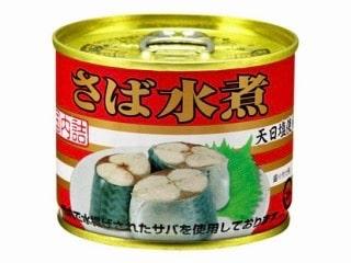 サバ缶アレンジ♪食物繊維たっぷりレンジ蒸し